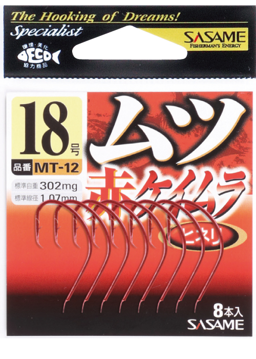 MT-12