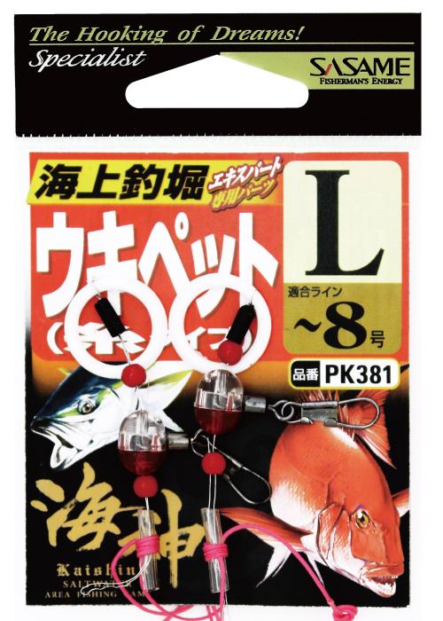 PK381