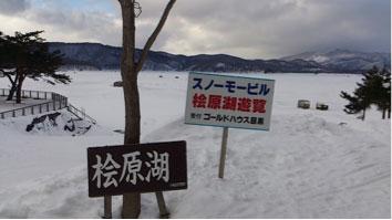 徳島 水天丸カワハギ釣行