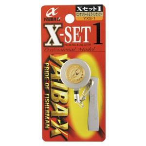 ヤイバ X セット1