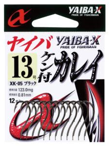 ヤイバケン付カレイ(ブラック)