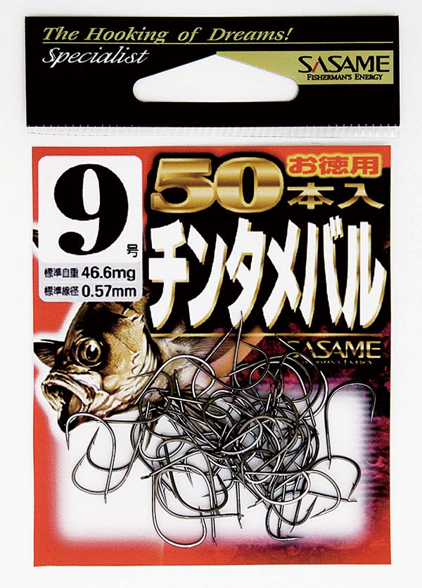 50本入 チンタメバル