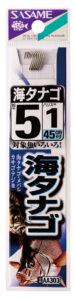 海タナゴ鈎(白)糸付