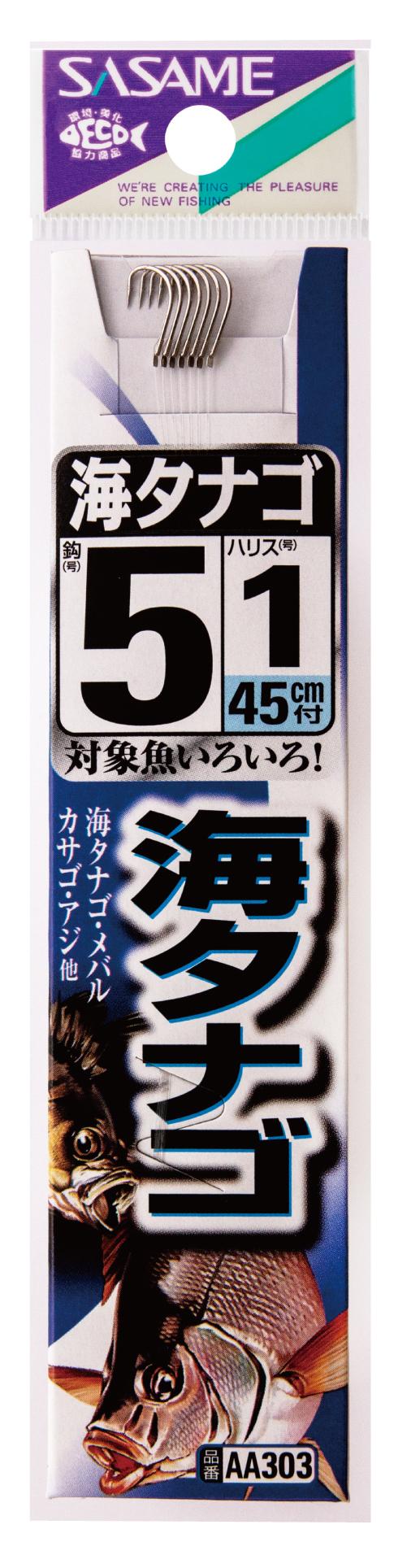 AA303