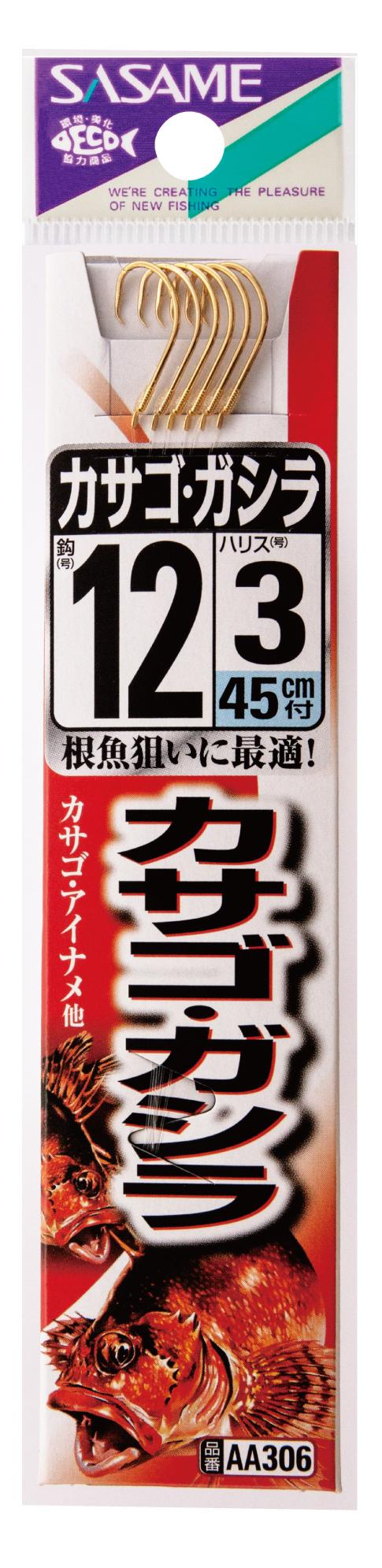 カサゴ ・ガシラ(金)糸付