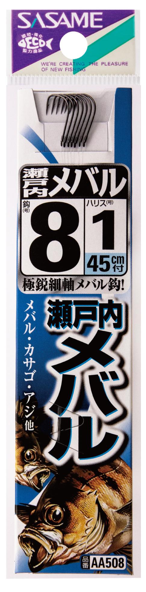 AA508