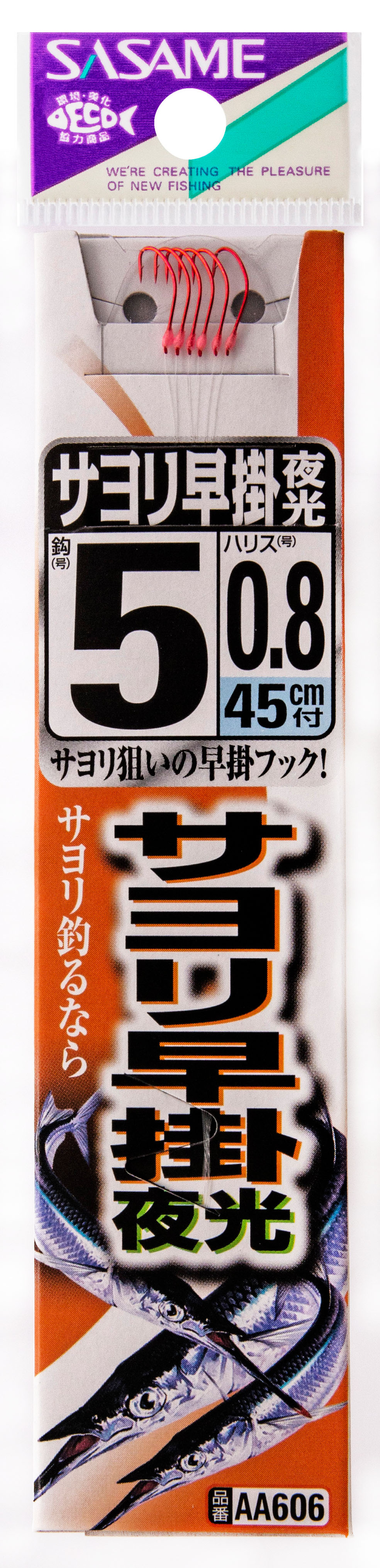AA606