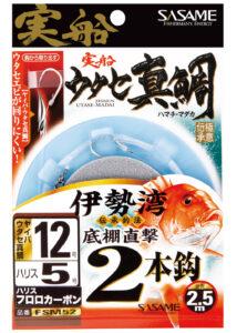実船 ウタセ真鯛2本鈎