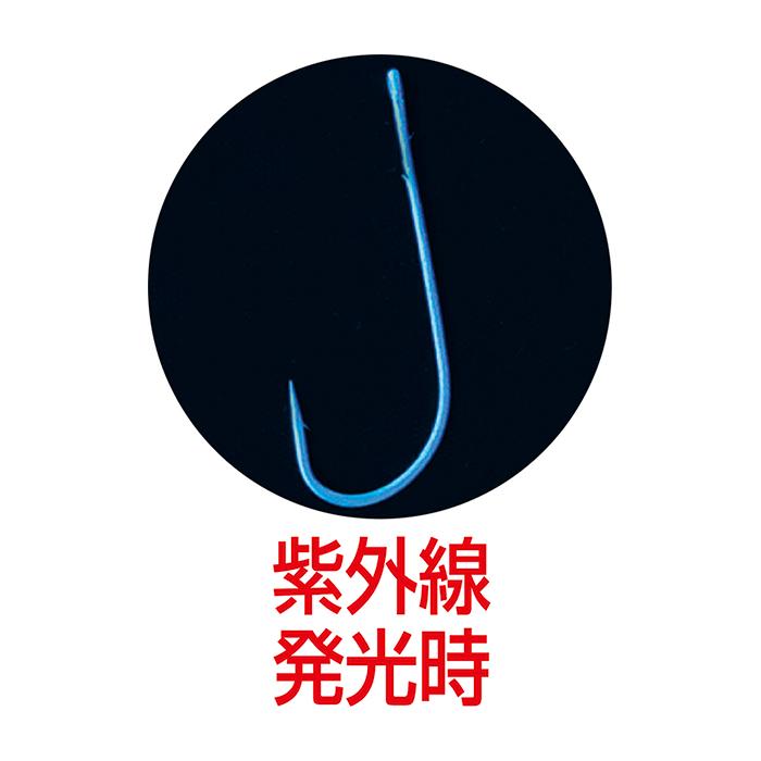 実船太刀魚 2本鈎(ケイムラ)ダブルガード