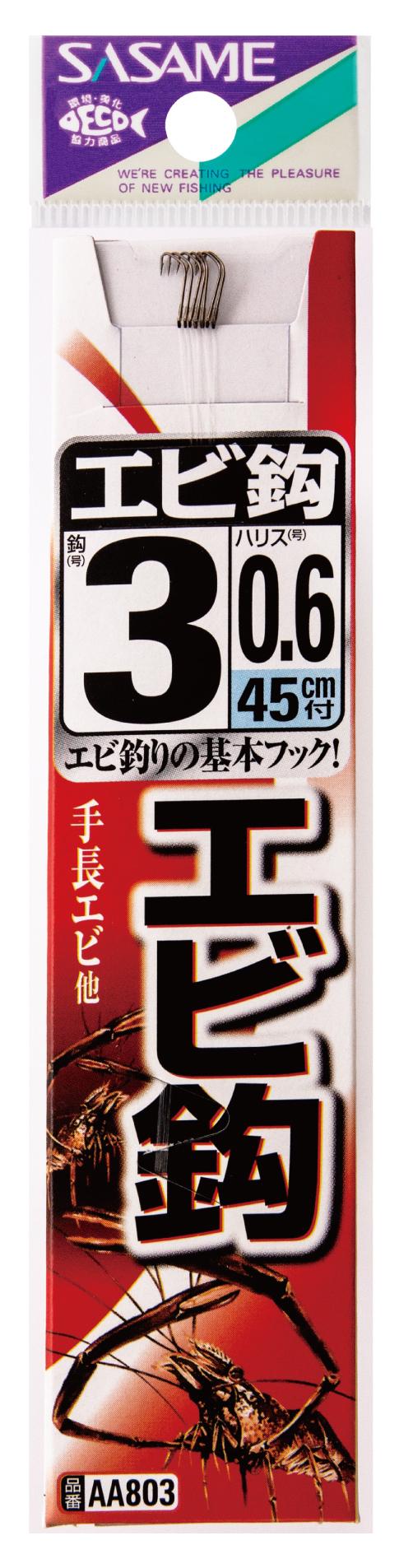 AA803