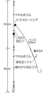 巨大ヒラメ シングル
