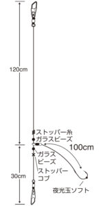 激釣船ヒラメ(1本鈎)