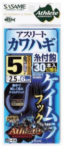 アスリートカワハギ糸付 30本 ケイムラ