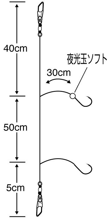 イシモチ・カサゴ五目(ケイムラフック)