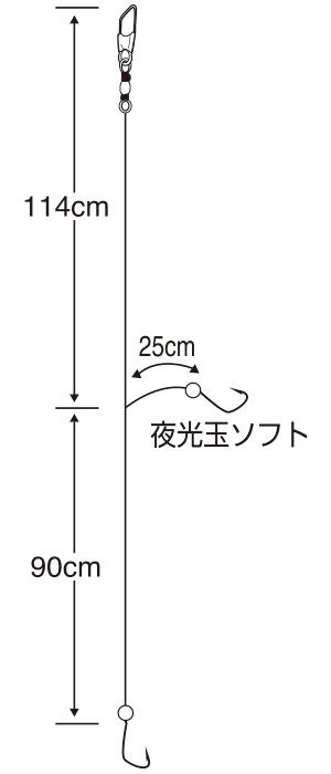 激釣 アジビシ 2本鈎 ケイムラフック