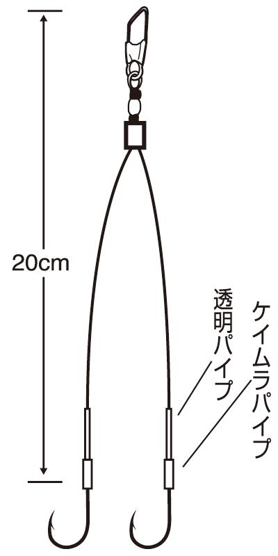 太刀魚銀座水平2点ダブルガード