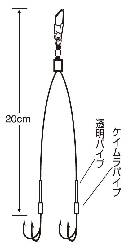 太刀魚銀座水平4点ダブルガード