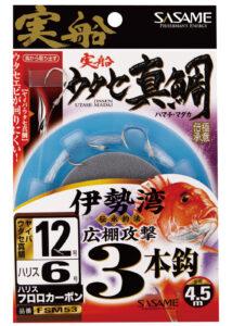 実船 ウタセ真鯛3本鈎
