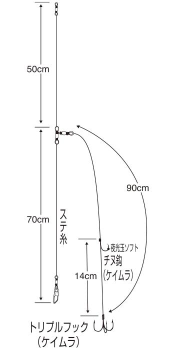 実船 トリプルヒラメ(ケイムラ)