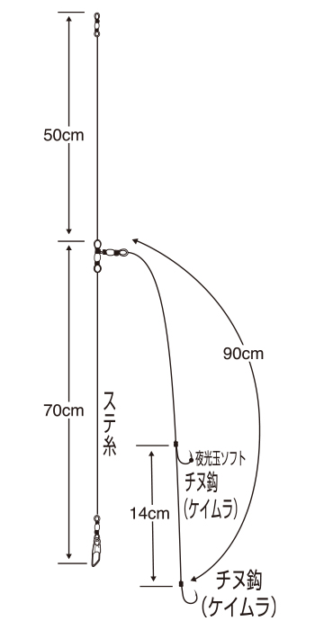 実船シングルヒラメ(ケイムラ)