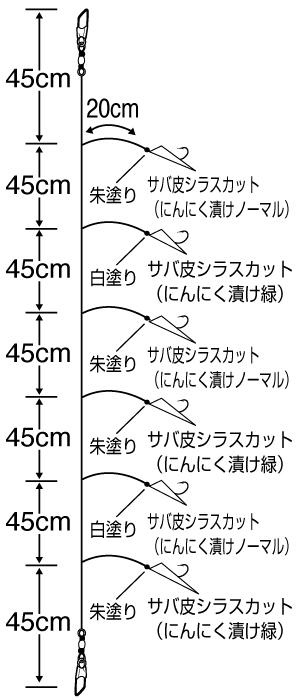 にんにく漬けじゃこメバル(朱&白塗ミックス)