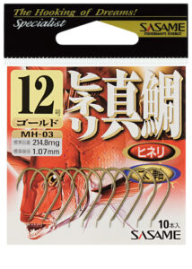 ヒネリ真鯛