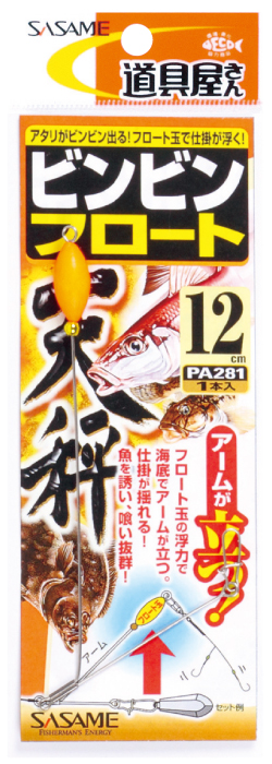 PA281