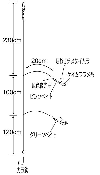 特選 イサキミックスベイト+から鈎 4.5m