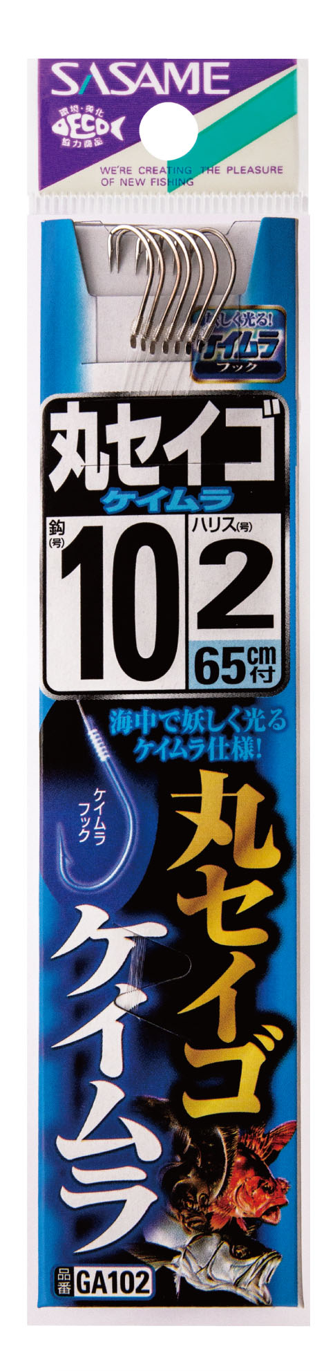 丸セイゴ(ケイムラ)糸付