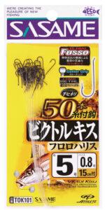 ビクトルキス50本結び(フロロハリス)