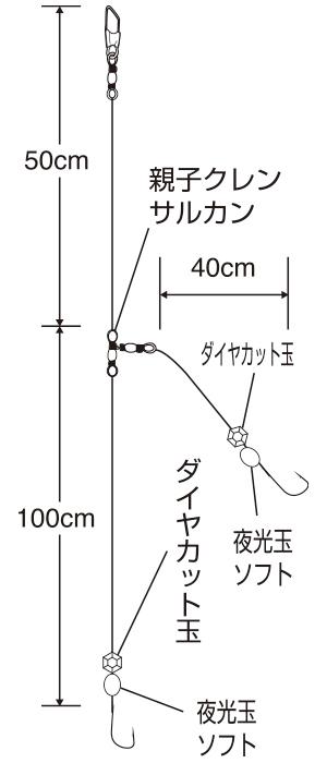 実船 鬼カサゴ(赤ケイムラ)