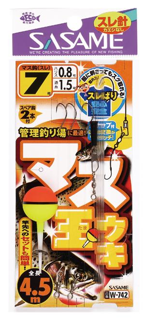 マス玉ウキ(スレ鈎)4.5m