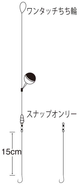 マス玉ウキ(スレ鈎)2.7m