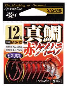 真鯛(赤ケイムラ)