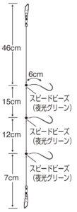 実船アスリートカワハギ3本鈎(TCフッ素コート)