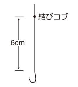 実船アスリートカワハギ24本鈎6cm(TCフッ素コート)