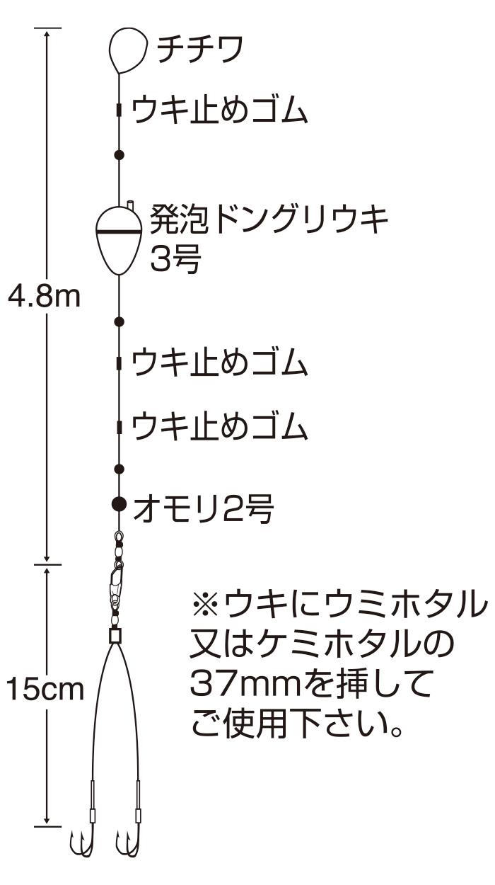 うきうき堤防太刀魚(水平4点ワイヤー仕様)