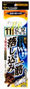 実船 落とし込み一筋(5本)ケイムラ