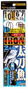 実船 アイアン太刀魚2本鈎(フッ素コート)
