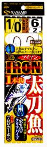 実船 アイアン太刀魚1本鈎(フッ素コート)