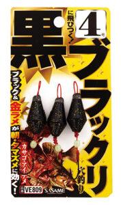 ブラックリ(金ラメ)