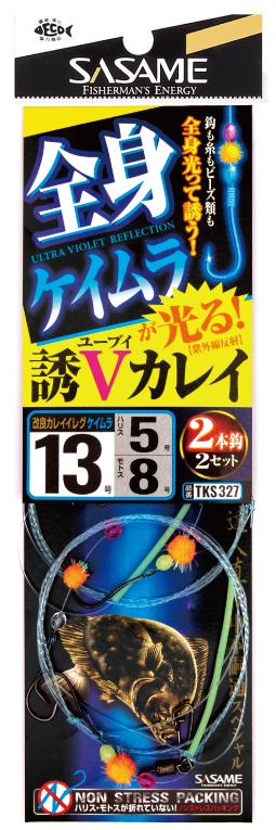 TKS327
