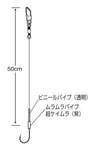 太刀魚銀座 超貫通喰わせストレート