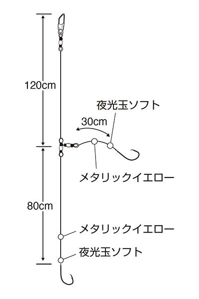 実船 アマダイ(ピンクケイムラ)