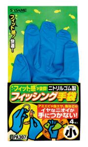 道具屋 フィッシング手袋(ニトリル)